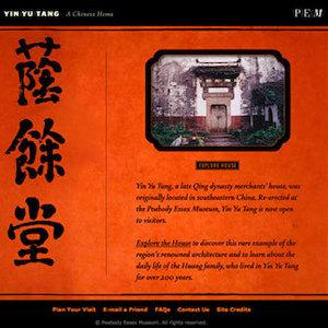 Thumbnail of Yin Yu Tang home